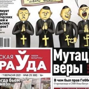 Belarus Minskaya Pravda crosses