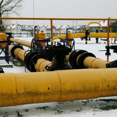 PGNiG gas licence Ukraine