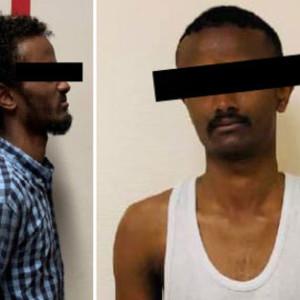 Somali migrant, police photo